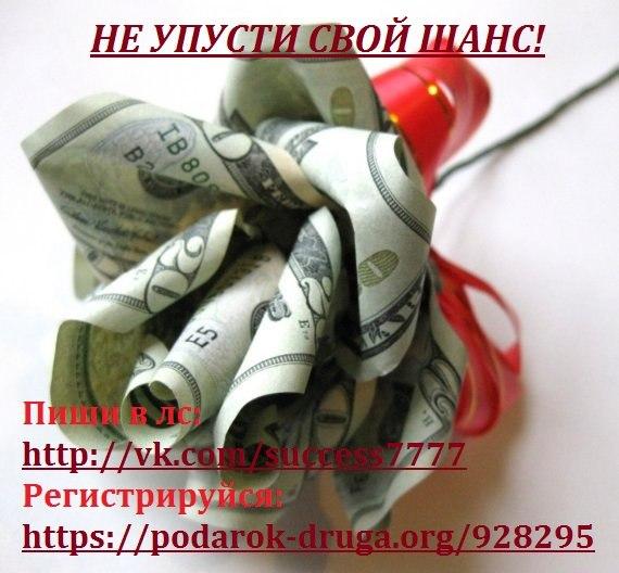 http://cs621431.vk.me/v621431825/16111/yQc_2ZV3J2I.jpg