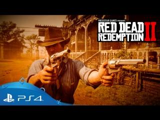 Red Dead Redemption 2 | Трейлер игрового процесса: часть 2 | PS4