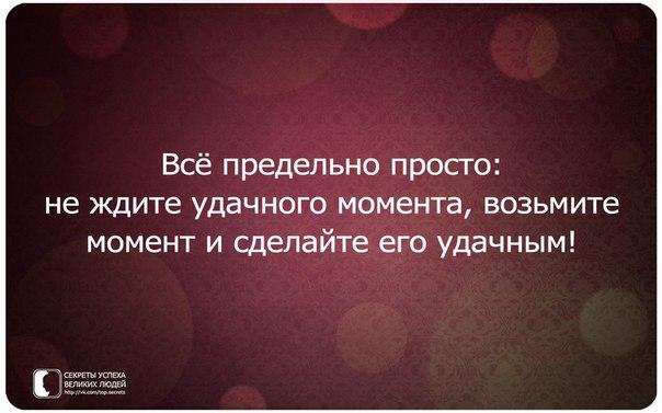 РАБОТАЙ НА СЕБЯ!!! | ВКонтакте