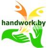 Handwork.by - handmade | art | design портал