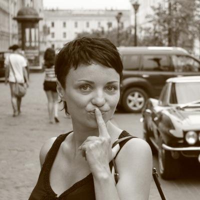 Оксана Геладзе, 18 января , Гомель, id167461