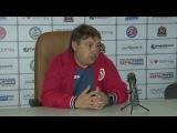 Послематчевая пресс-конференция ФК
