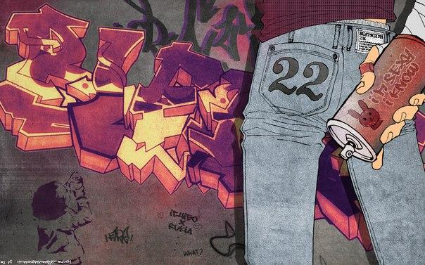 "ГрафФити"" и ""АнимЕ"" Вк | VK: vk.com/graffiti_i_anime_bk"