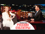Карен Гиллан пародирует Бритни Спирс на телешоу Джимми Киммела