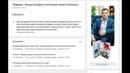 Подарок за вход в Клуб попечителей Энциклопедию бизнеса от Вадима Мальчикова