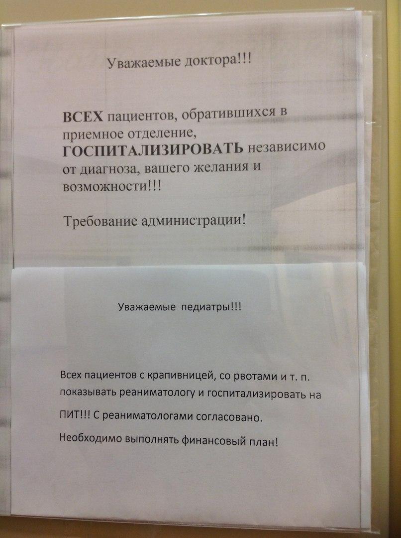ROkc_x6Bp3A.jpg
