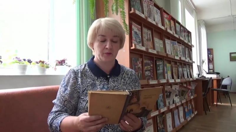 читаемтургенева Людмила Григорьевна Руденок из г. Лесосибирск, Красноярский край