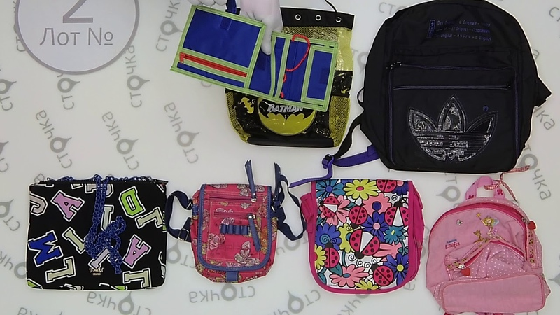Children Backpacks 2,сток одежда оптом
