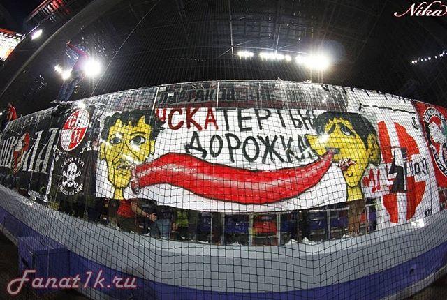 Дарья Спартак | Москва