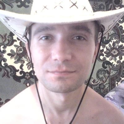 Александр Саша, 12 августа , Харьков, id144576389