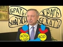 беглов, фальсификации подписей СПБ, выборы губернатора беглова