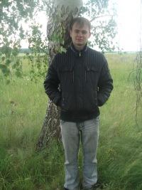 Роман Гладких, 3 июня 1994, Мценск, id69969143