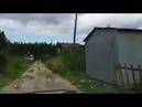 Дорога в Уральские Зори