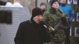 Дмитрий Павленко - Крылатая пехота