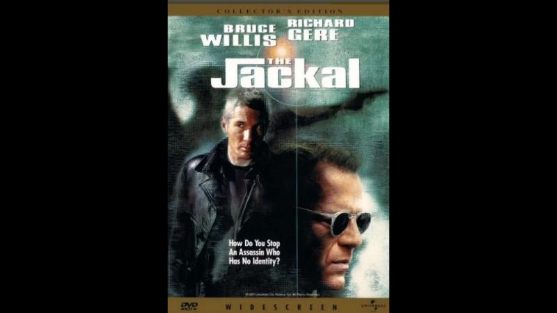 Шакал The Jackal 1997 Гаврилов 1080 релиз от STUDIO №1