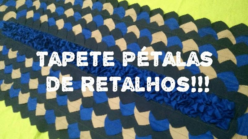 Tapete de retalhos Pétalas passadeira Tapete Frufru Reutilizando retalhos pequenos
