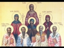 Покровительница семьи и христианский подвиг. Святая Емилия