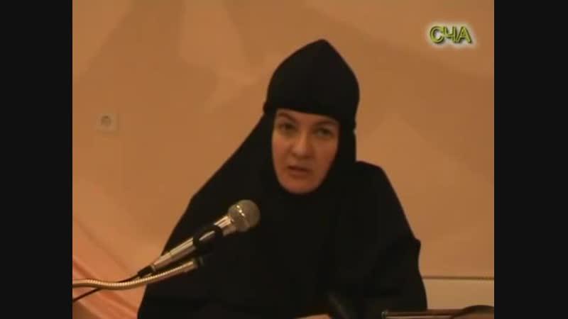 Монахиня Нина (Крыгина) Мама, он самый лучший! Беседа 2