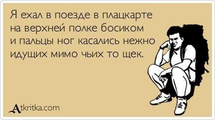 http://cs309222.userapi.com/v309222409/2d53/cCsnYKtcq9g.jpg