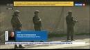 Новости на Россия 24 В Восточную Гуту вошел гуманитарный конвой