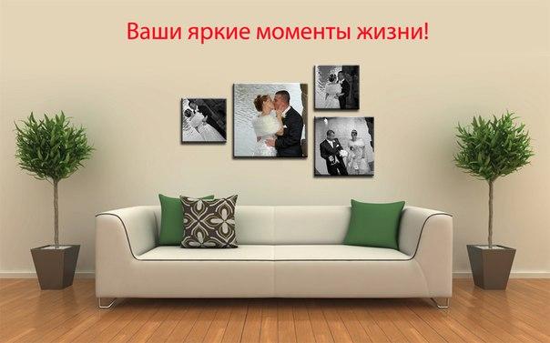 постеры картины: