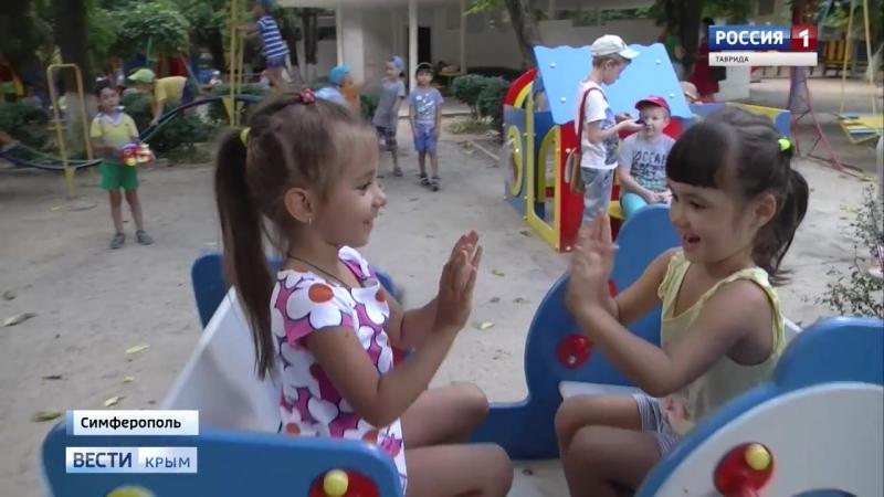В Крым возвращается обязательный медосмотр в детских садах