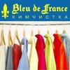 """Химчистка """"Bleu de France"""" г. Рыбинск"""