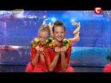 Украина мае талант 5 - Колектив Империя - Вакинг [9.03.13]СТЫД И ПОЗОР!!!