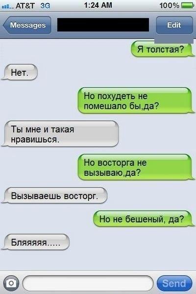 приколы уральские: