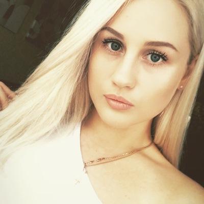 Анастасия Савенко