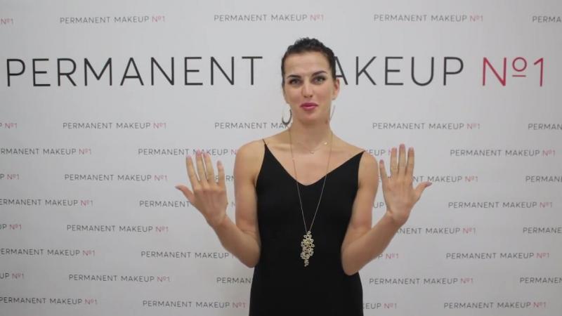 Отзыв Полина Кьюзи о процедуре перманентного макияжа