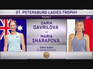 Шарапова - Гаврилова 1/16 St. Petersburg Ladies Trophy 2019 Sharapova - Gavrilova