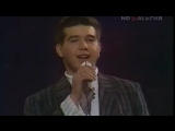 Сергей Чумаков - Жених