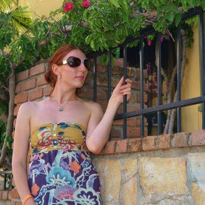 Диана Байкова, 8 июля , Москва, id49704090