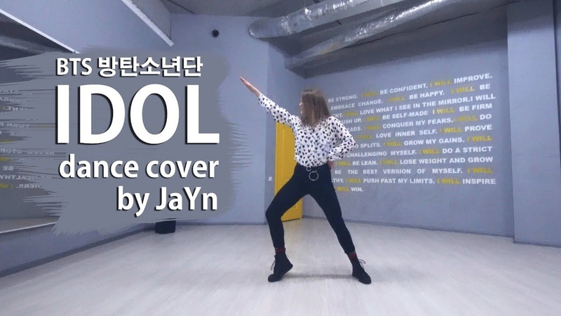 BTS (방탄소년단) - IDOL dance cover by JaYn (J.Yana)