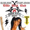 ✦ HARD ROCK NIGHT ✦