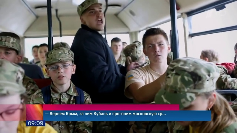 На Украине готовят детей-диверсантов для противостояния России