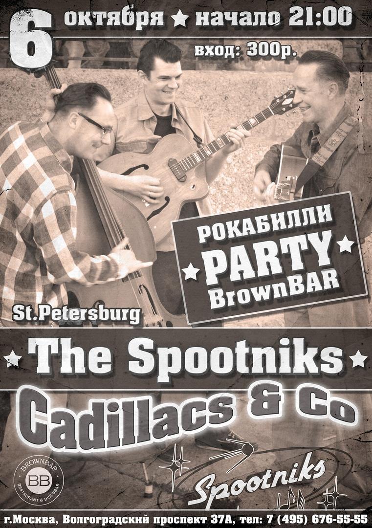06.10 The Spootniks в Brown Bar!