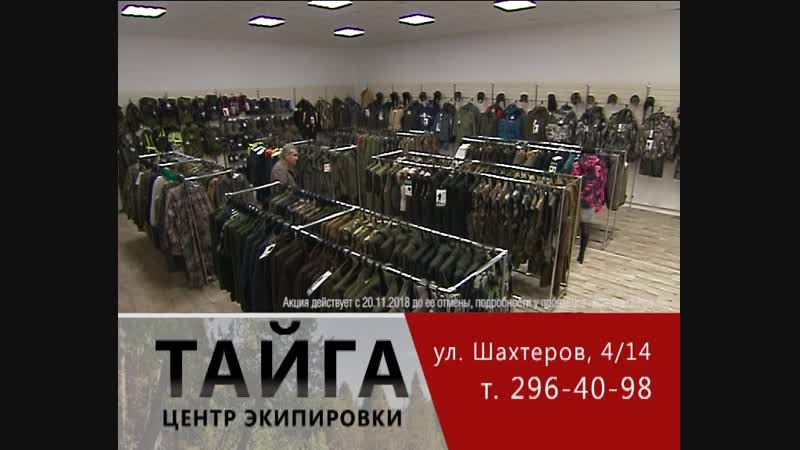 20181122_Tayga_15_1