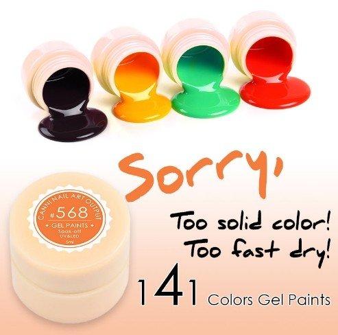 Гель краска за 085
