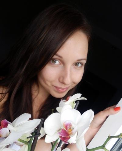 София Яфарова, 1 июня , Пенза, id5470713