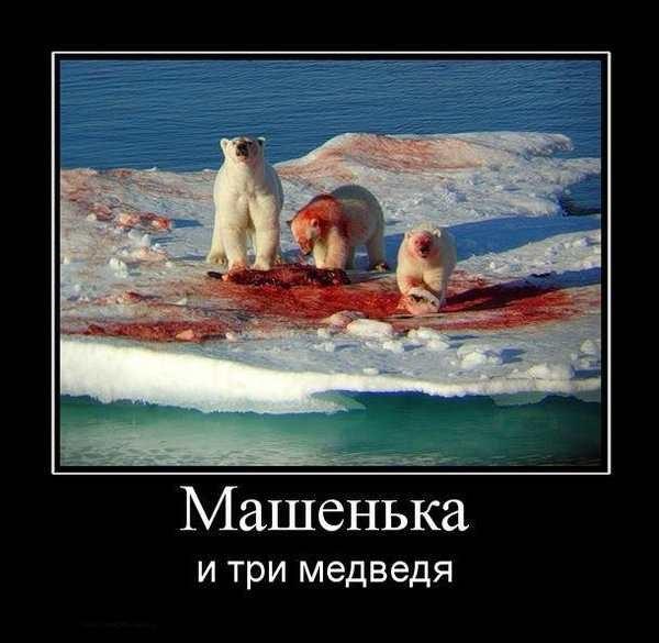 Чеглокова такая, голые ведущие украинских новостей решает