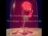 Как много боли от того, что сердце предано твоё, как много боли от того, что ряд.mp4