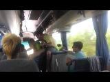 Автобус пати на Кубану 2014! 11