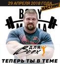 Кирилл Сарычев фото #44