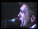 Наути́лус Помпилиус Хлоп хлоп 1988