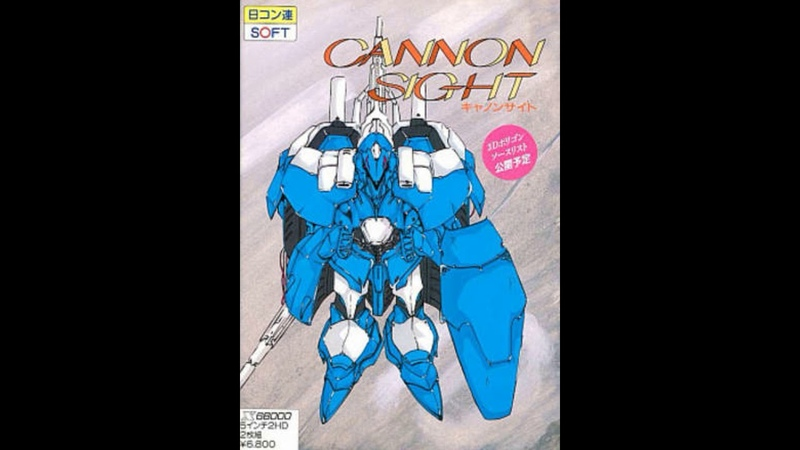 Old School {Sharp X68000} Cannon Sight ! full ost soundtrack