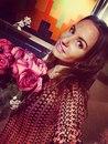 Анна Ильина фото #45