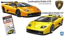 Lamborghini Diablo GT GTR ● 1 24 Aoshima ● Detail up Set by Hobby Design HD02 0353