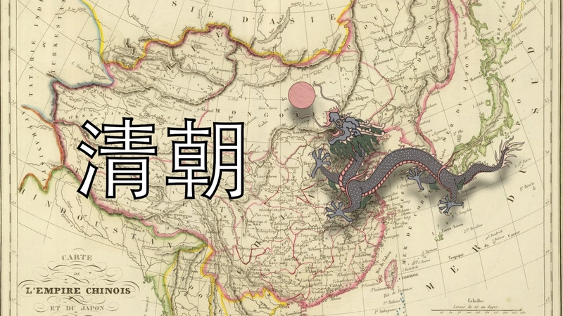 National anthem of the Qing empire(China)(1896-1906) 李中堂樂
